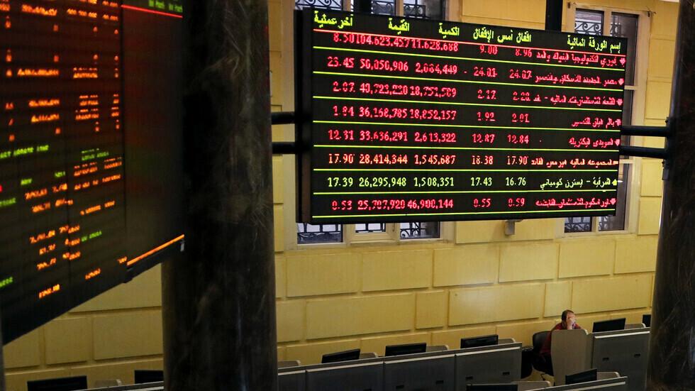 البورصة المصرية.