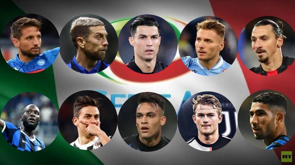 ترتيب لاعبي الدوري الإيطالي في تصنيف الـ100 الأفضل بالعالم بينهم لاعب عربي