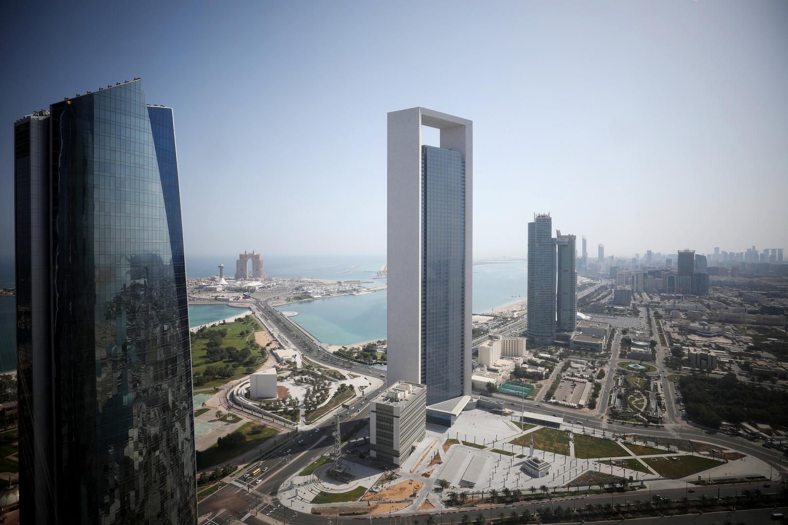 حكومة أبو ظبي تنشئ