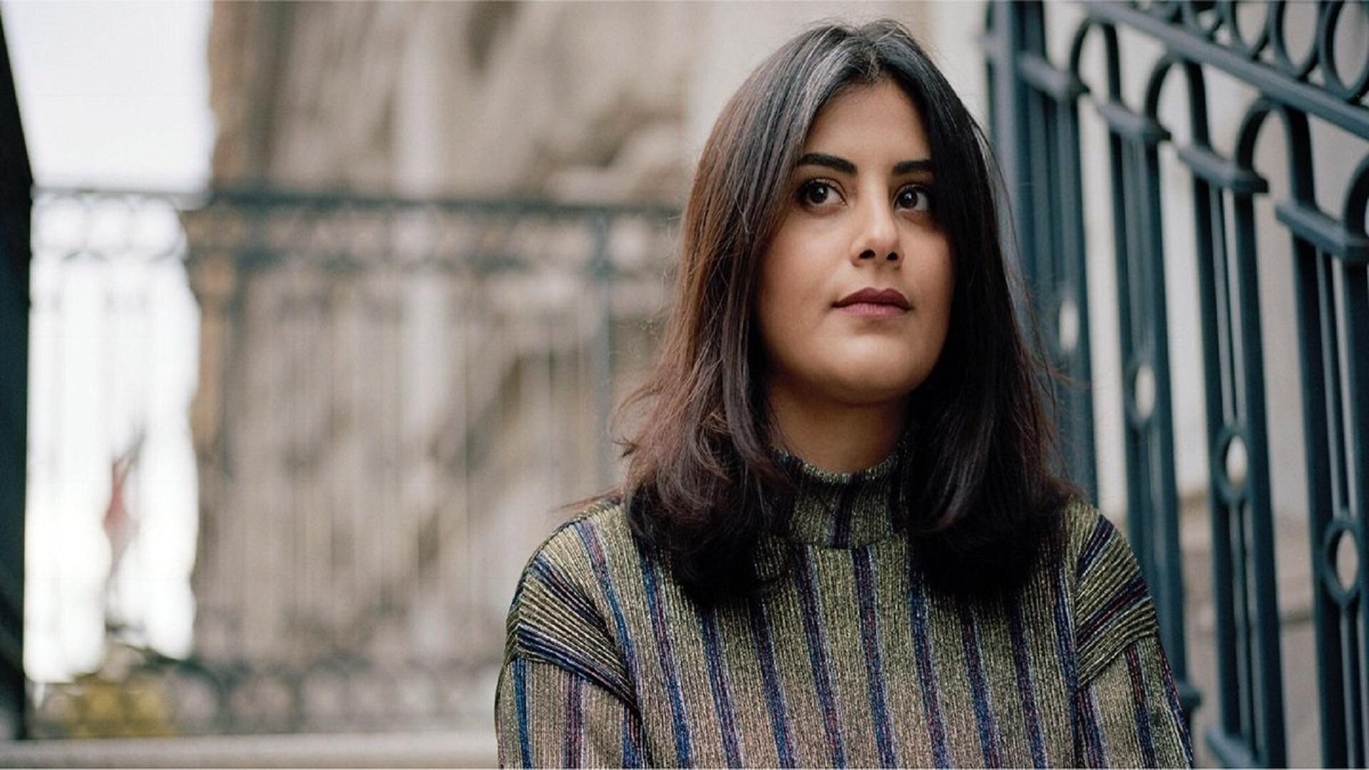 هل سيفرج عن الناشطة السعودية لجين الهذلول قريبا؟