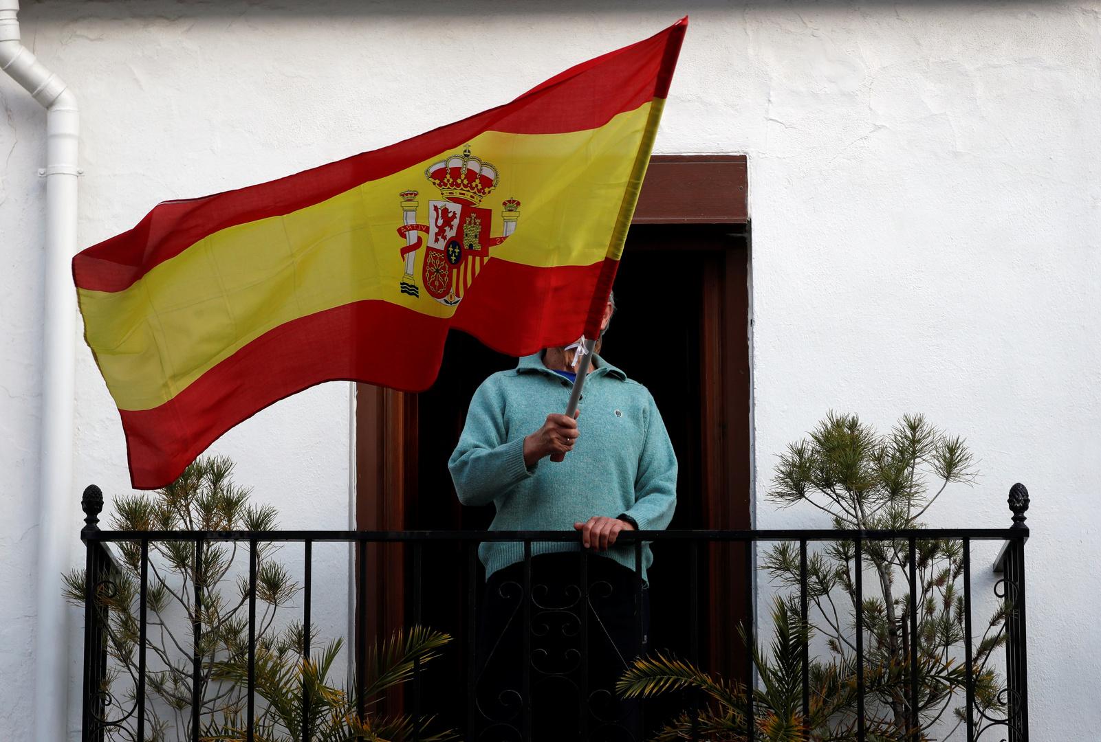 إسبانيا: منطقة