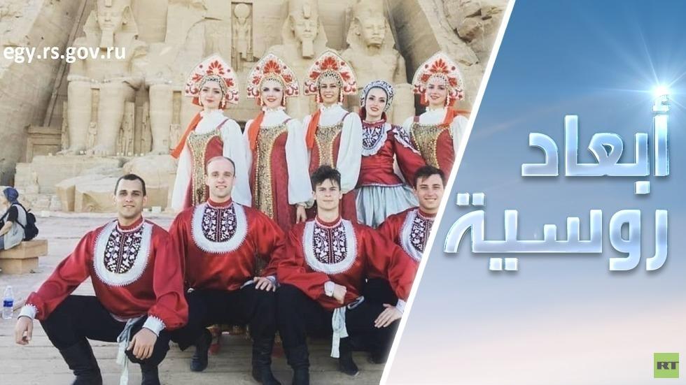 روسيا ومصر.. التبادل الثقافي والتقارب الروحي