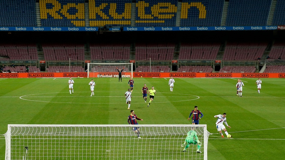 In the absence of Messi, Barcelona are unable to decipher the victory against Eibar (video)