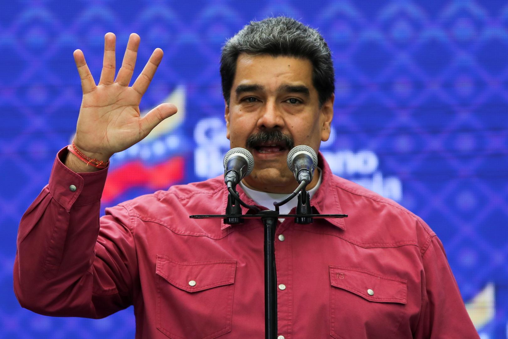 مادورو: أول دفعة من لقاح