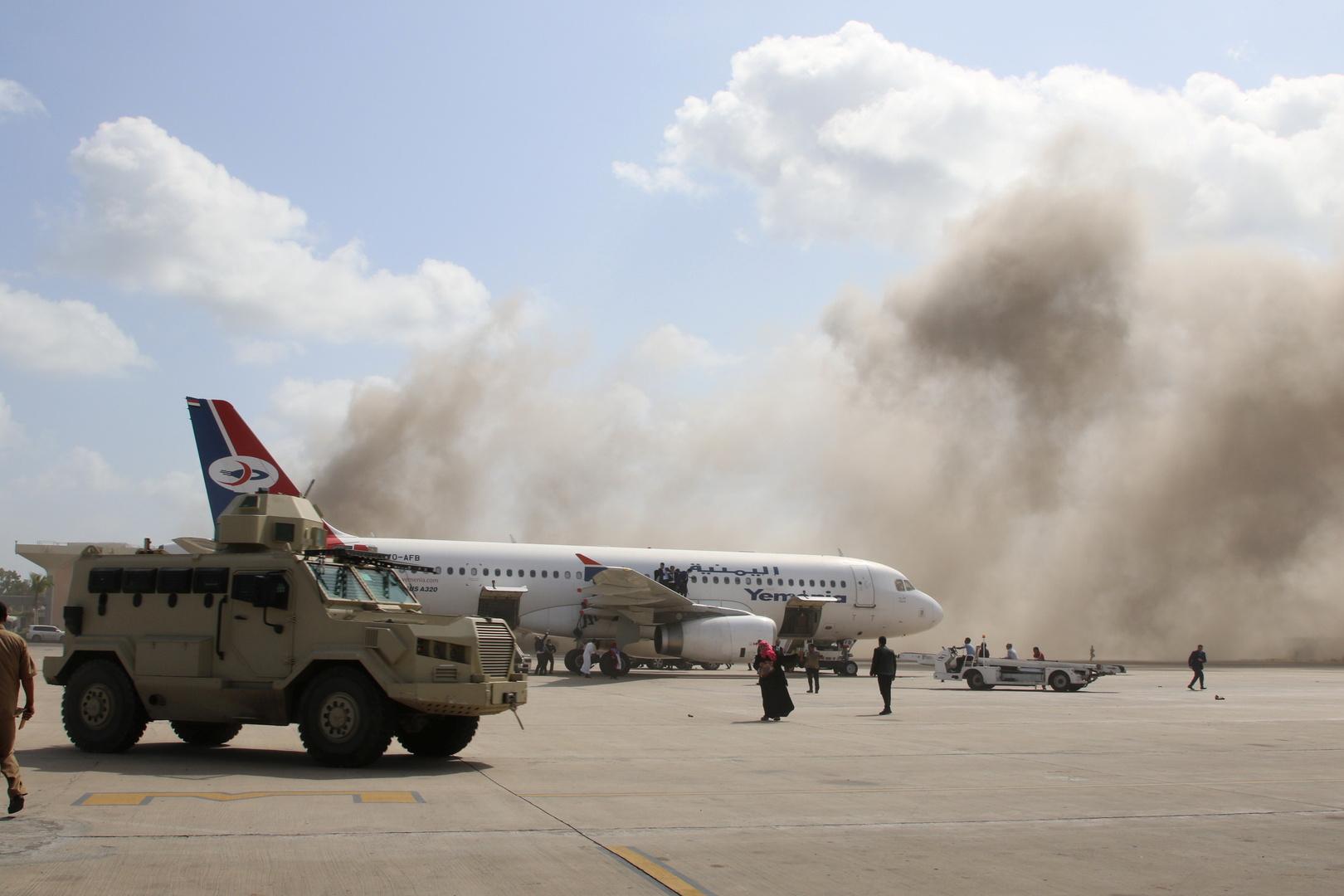 الحوثيون يصفون الهجوم على مطار عدن