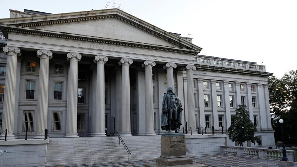 وزارة الخزانة الأمريكية.