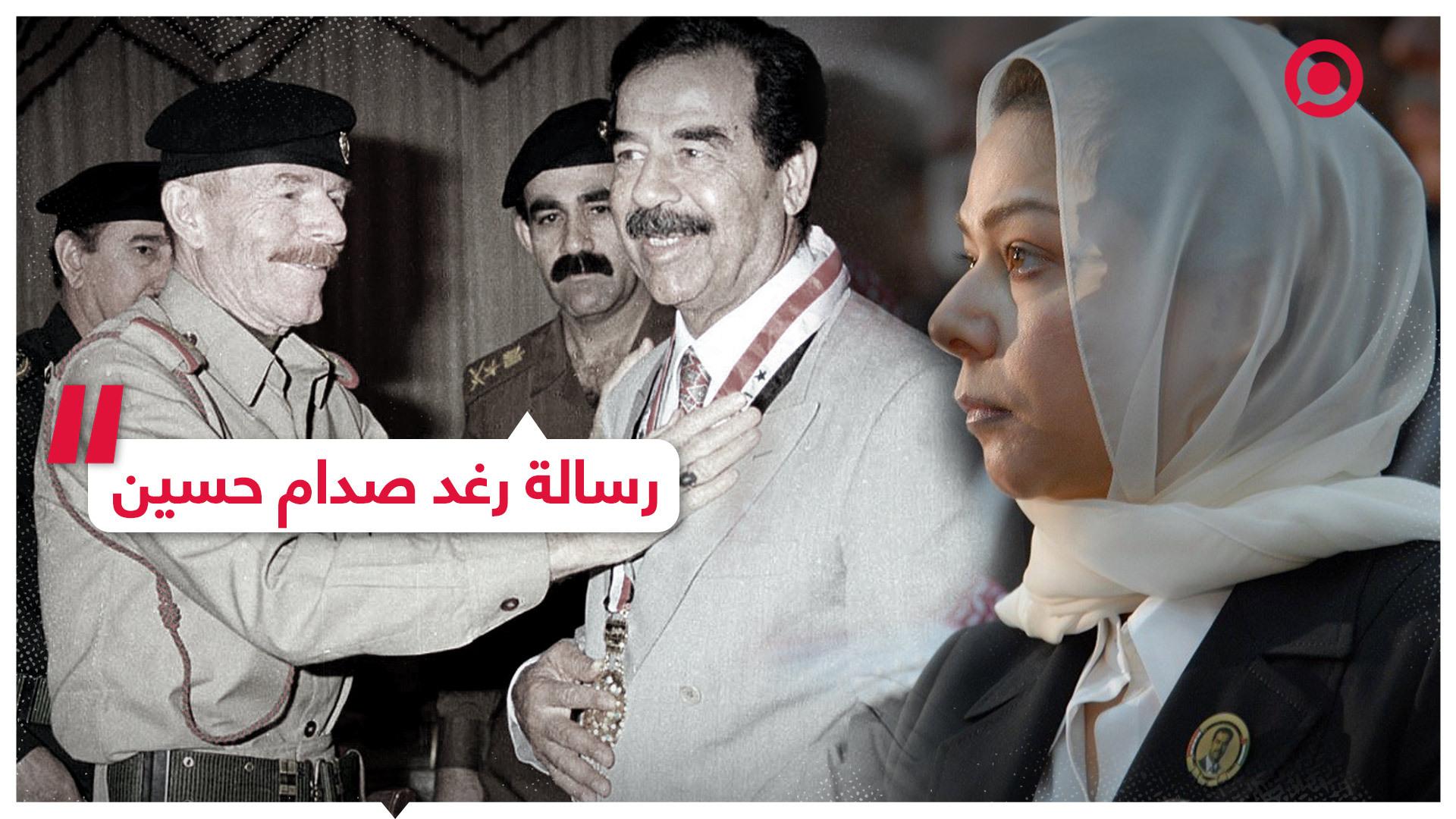 في ذكرى رحيل والدها.. رغد صدام حسين توجه رسالة