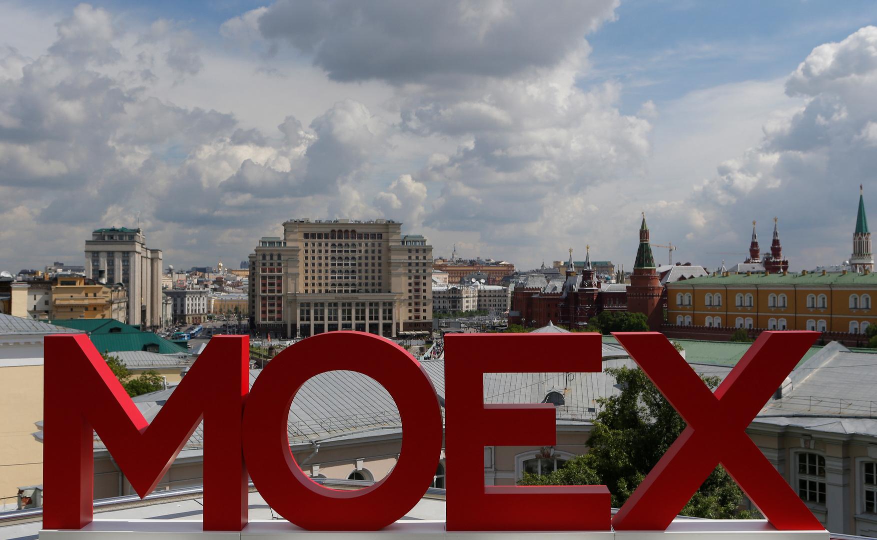 ارتفاع مؤشر بورصة موسكو 8% في عام 2020