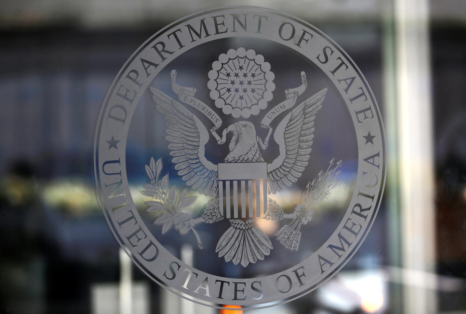 الخارجية الأمريكية تنفي تشكيل مجموعة مشتركة مع تركيا بشأن