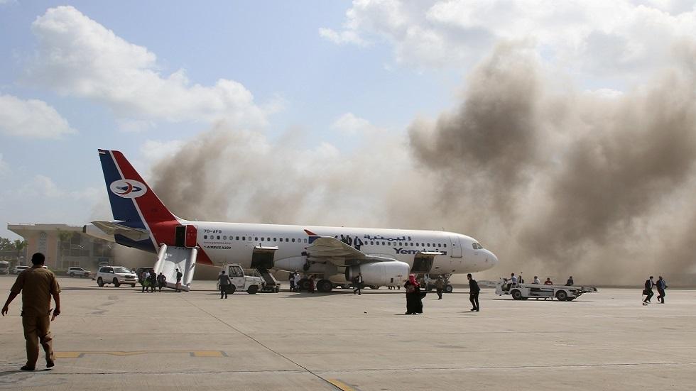 ارتفاع حصيلة ضحايا هجوم مطار عدن