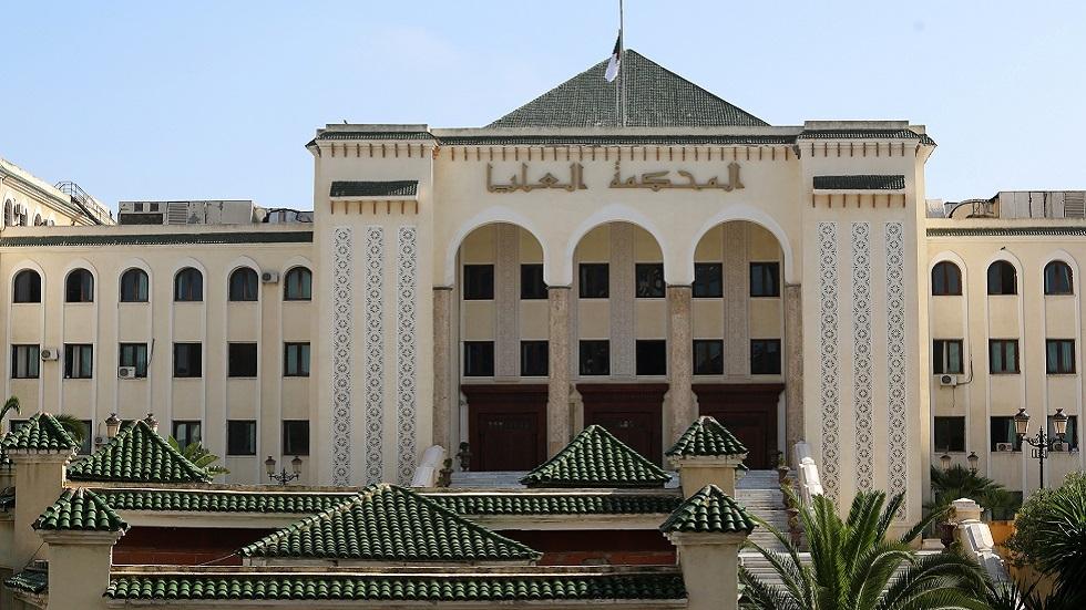 مقر المحكمة العليا في الجزائر (صورة أرشيفية)