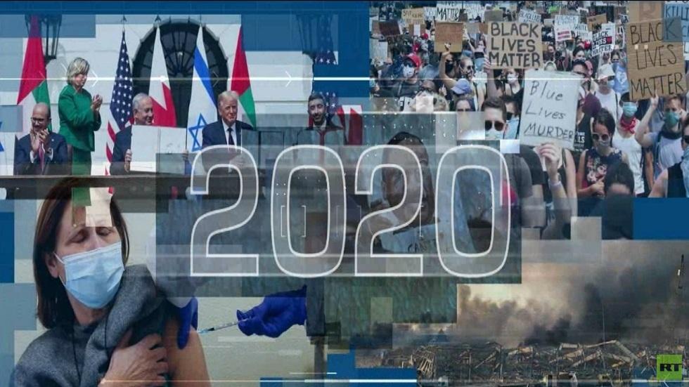 2020.. عام يرحل وأزمات باقية