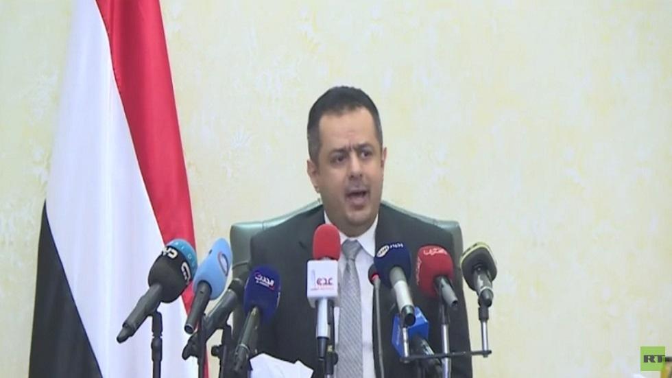 حكومة اليمن تتهم الحوثيين بالتورط بهجوم عدن