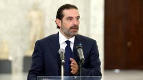 مصادر: الحريري سيقدم لعون تشكيلة من 18 وزيرا بعد مؤتمر باريس لدعم الشعب اللبناني