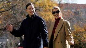 إيفانكا ترامب وزوجها يخضعان للتحقيق