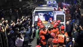 مصرع 18 عامل مناجم في الصين