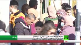 فلسطين.. 1064 إصابة و25 وفاة جديدة بكورونا