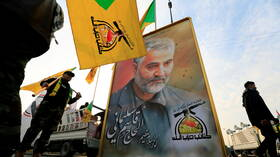 Fox News: Intelligence report indicates Iran's intention to avenge Soleimani's death