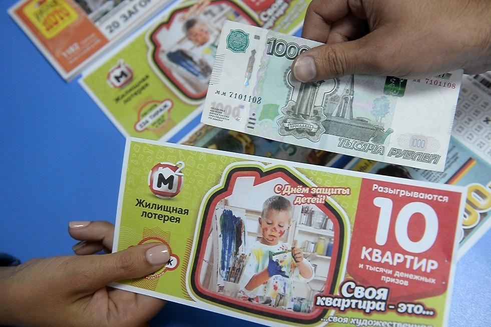 ظهور 581 مليونيرا في روسيا بيوم واحد
