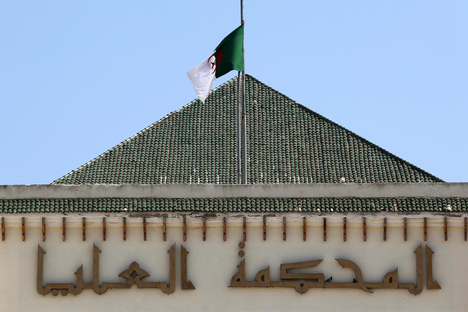 الجزائر.. القضاء يقول كلمته في قضية