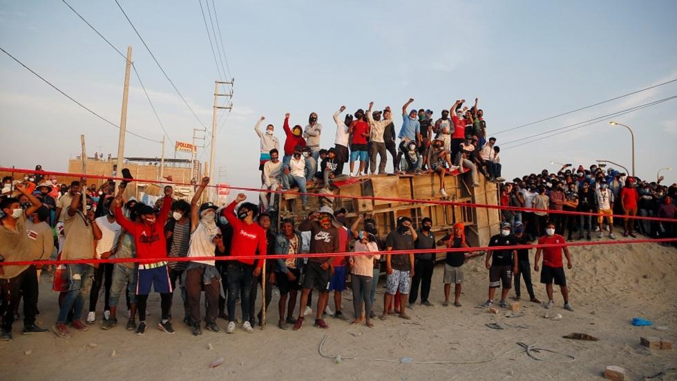 بيرو.. الحكومة تسعى إلى تهدئة غضب العمال الزراعيين