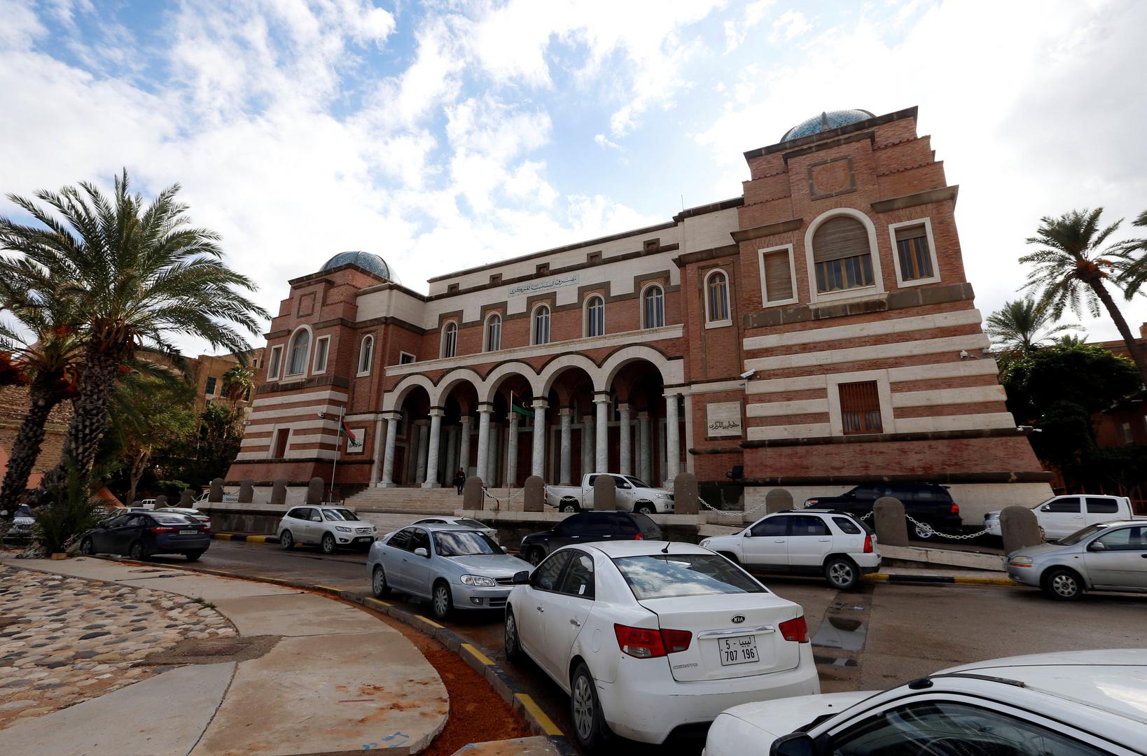 مقر المصرف المركزي في طرابلس بليبيا.