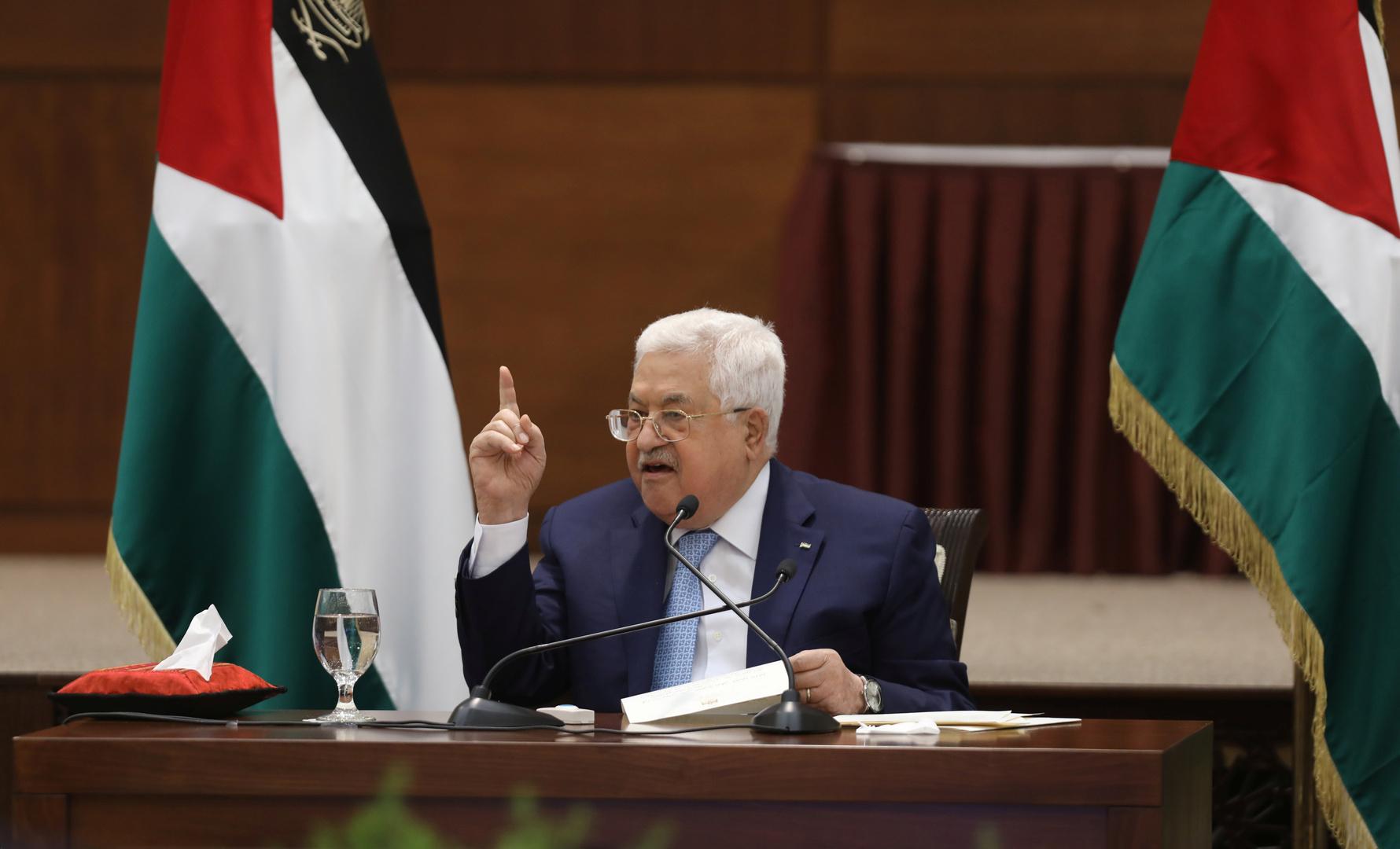 عباس يرحب برسالة