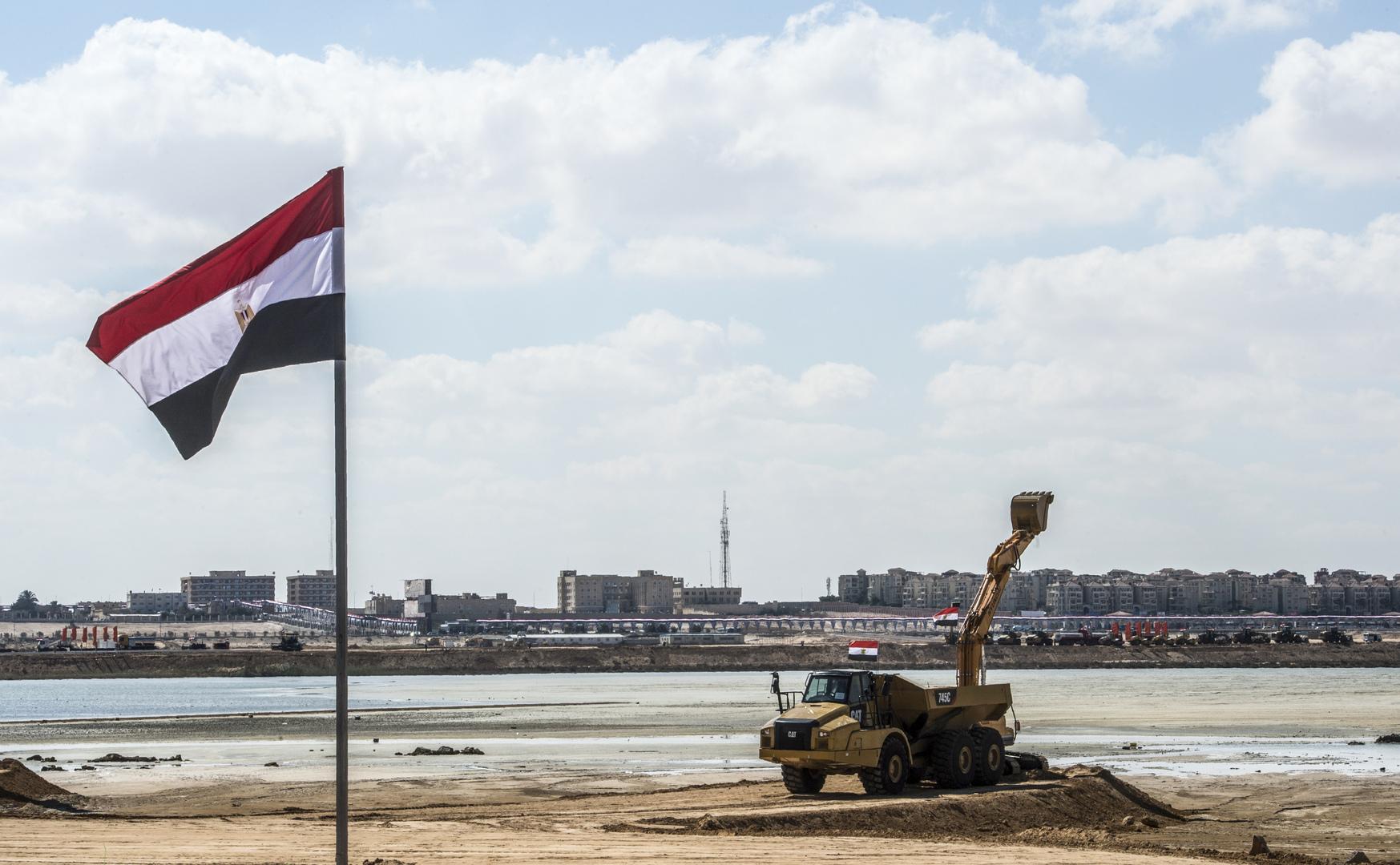 وزيرة مصرية سابقة: اتفاقية الشراكة مع الاتحاد الأوروبي تحتاج إعادة نظر