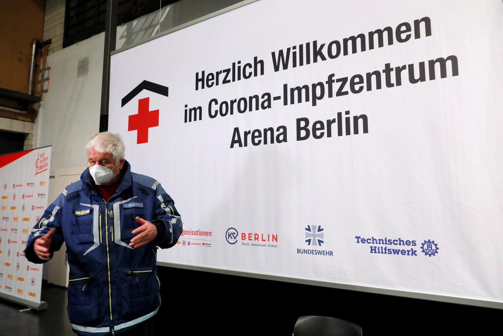 ألمانيا تسجل 312 وفاة بكورونا خلال 24 ساعة ودعوات لتمديد الإغلاق