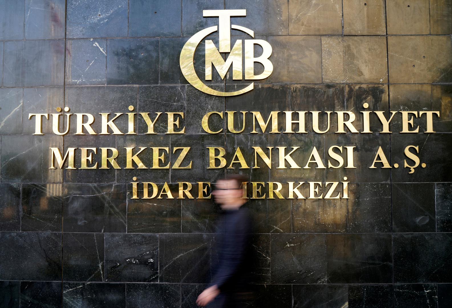 المركزي التركي يتصدر قائمة البنوك الأعلى شراء للذهب في العام 2020