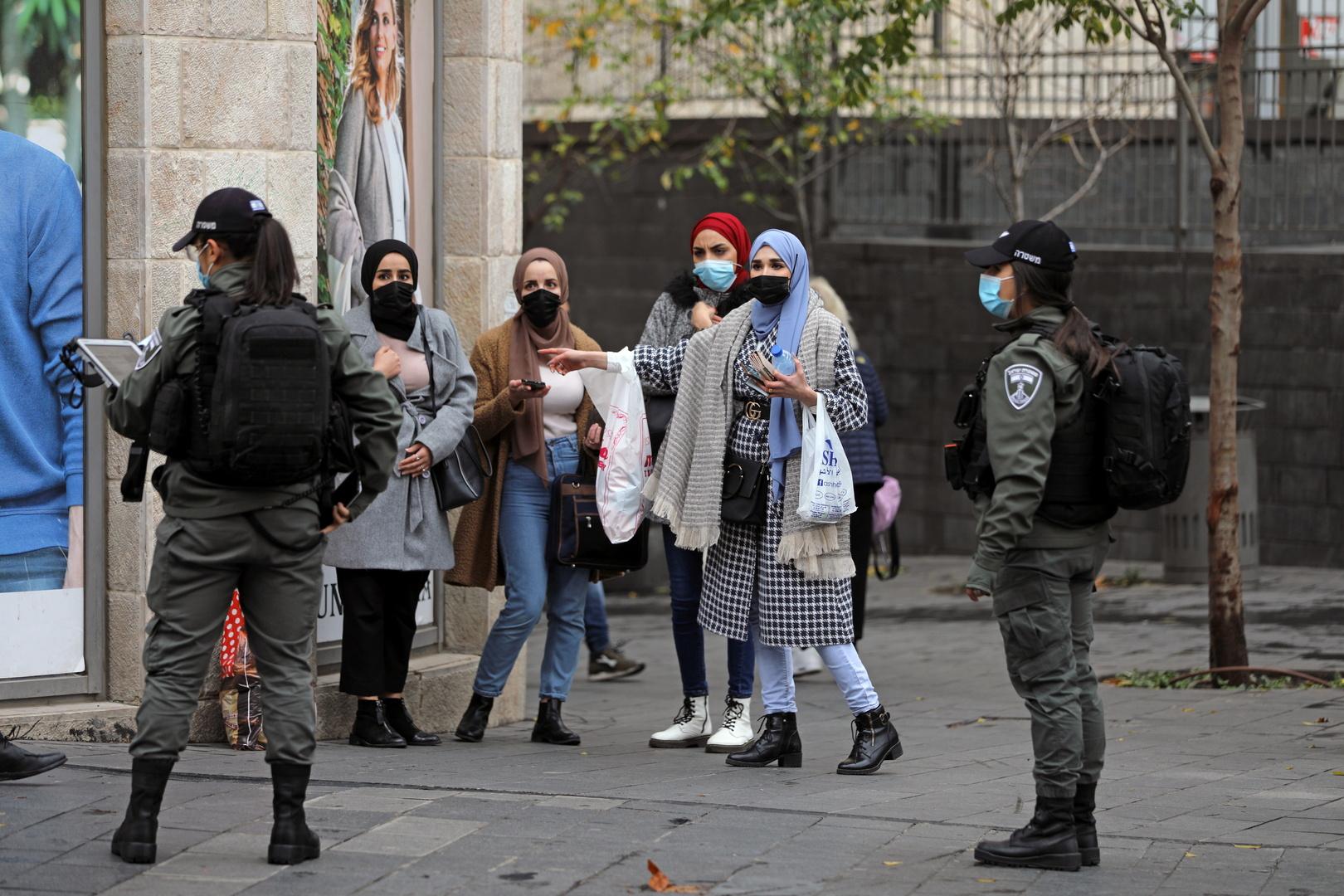 وزير إسرائيلي: أبناء المجتمع العربي مواطنون على قدم المساواة لكن