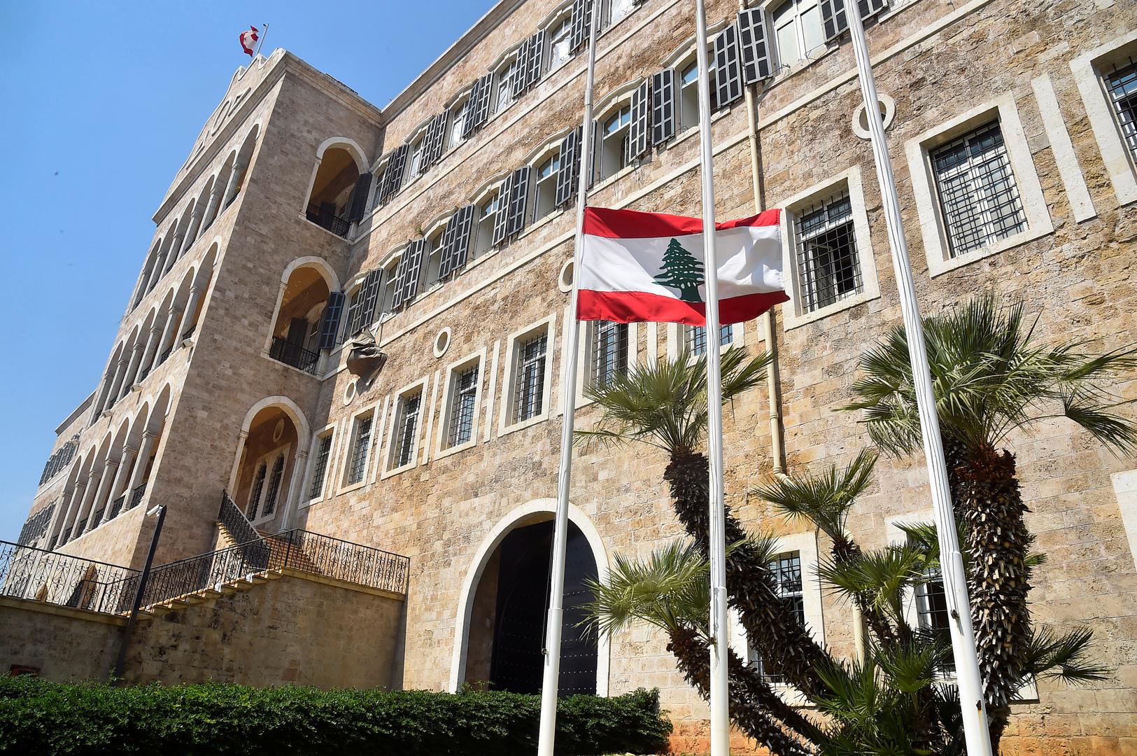 وزير الاتصالات في الحكومة اللبنانية يعلن إصابته بفيروس كورونا