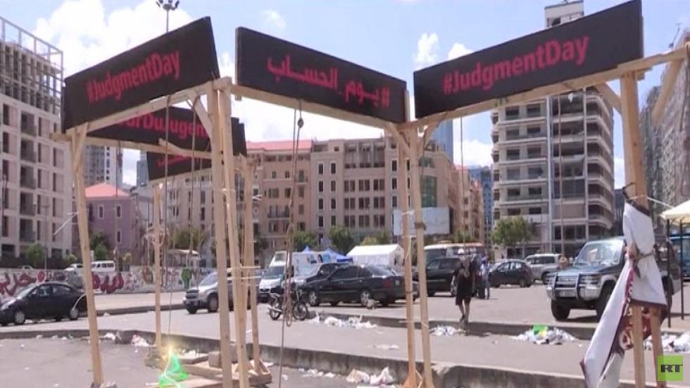 لبنان 2020.. أزمات وانفجار المرفأ