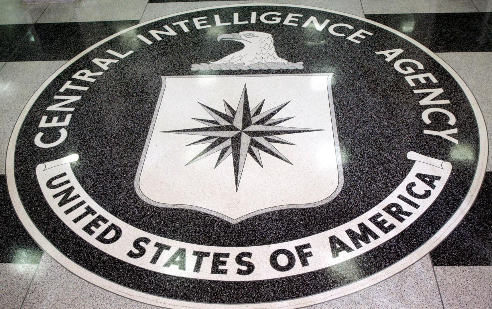 صحيفة: ضابط سابق في CIA