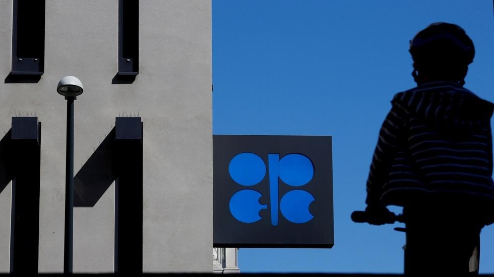 هبوط النفط الأمريكي و