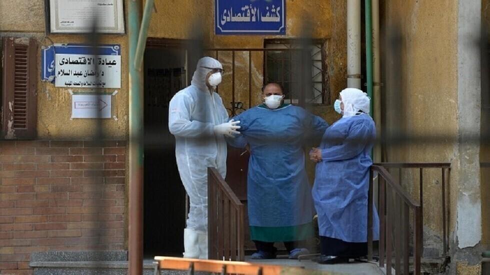 مصر تسجل 1277 إصابة و58 وفاة جديدة بكورونا
