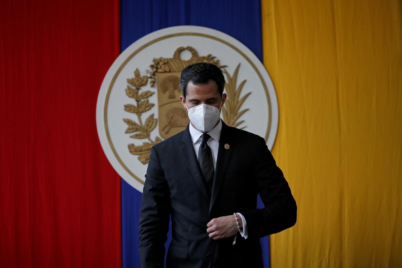 رئيس الجمعية الوطنية في فنزويلا خوان غوايدو