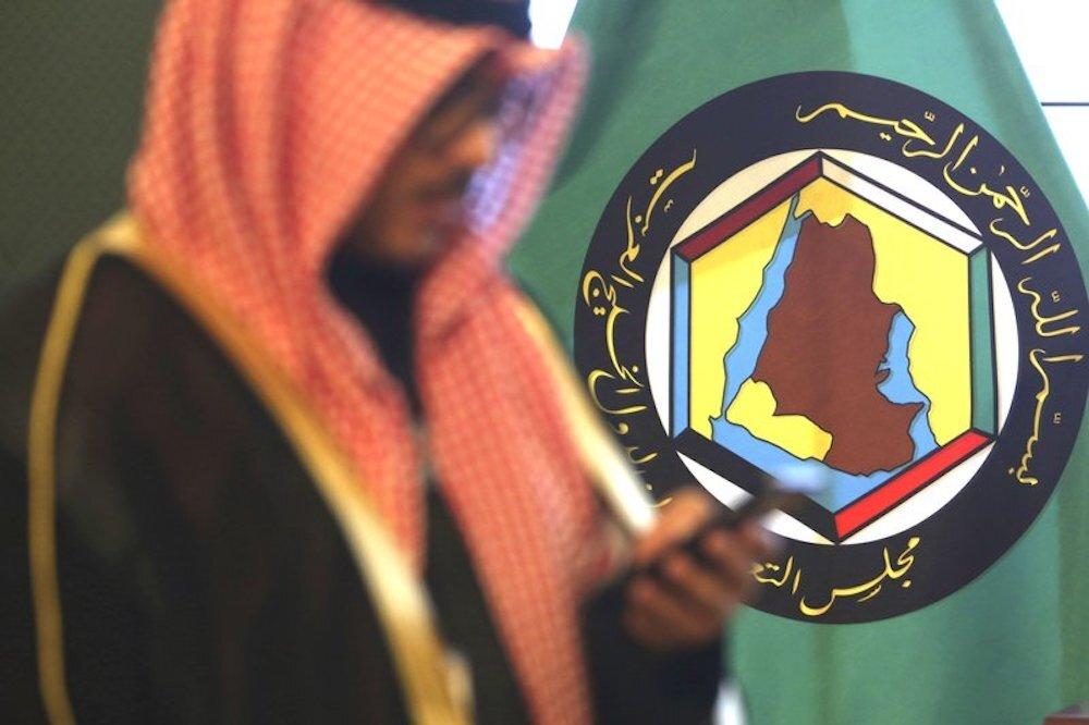 العلا السعودية تحتضن قمة المصالحة الخليجية