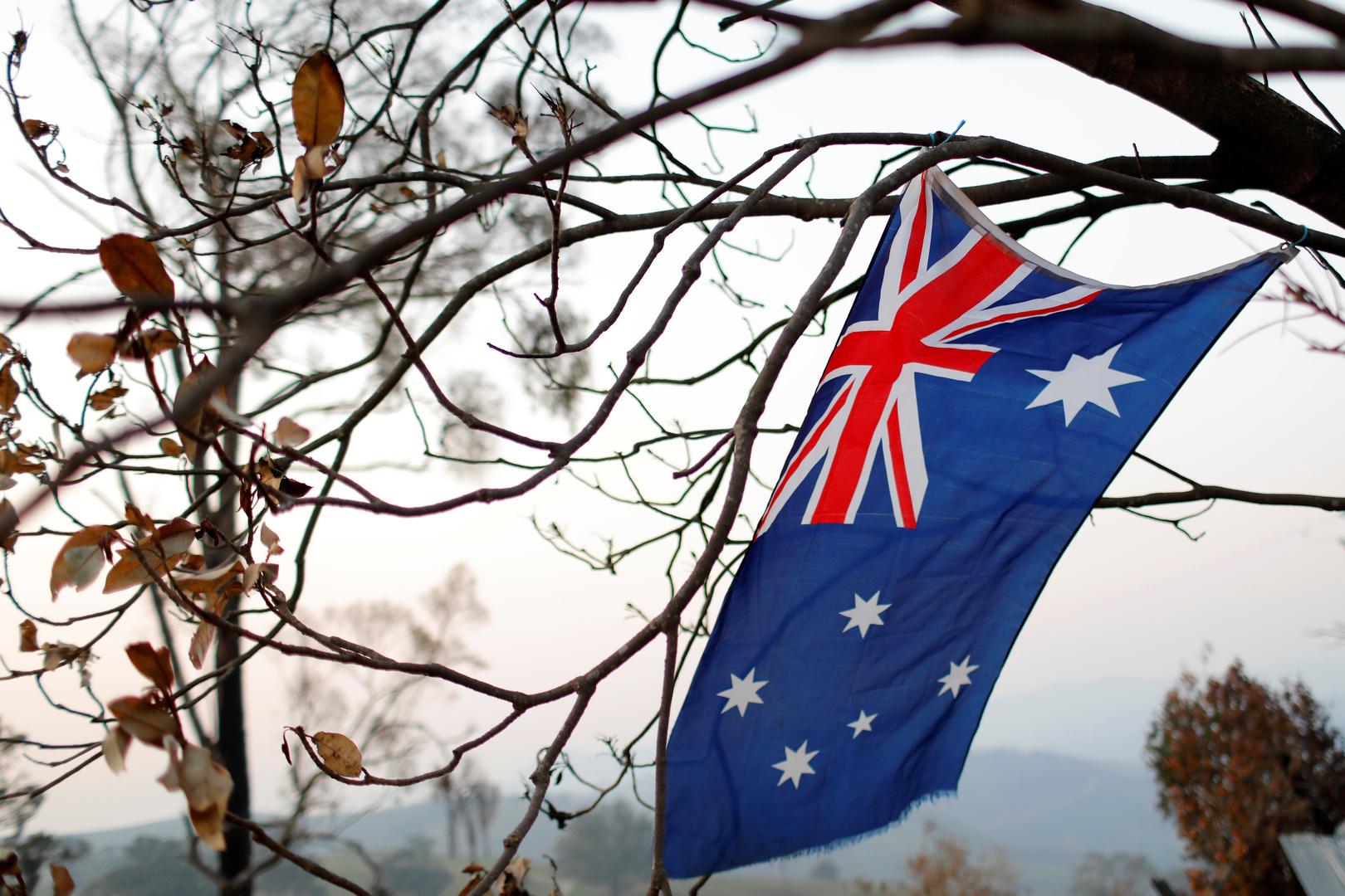 العلم الأسترالي
