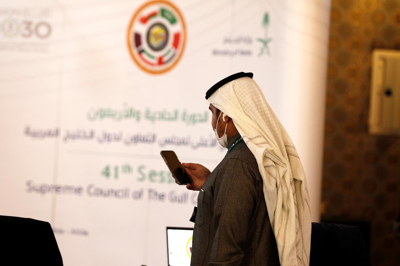 الاتحاد العالمي لعلماء المسلمين يهنئ دول الخليج على المصالحة