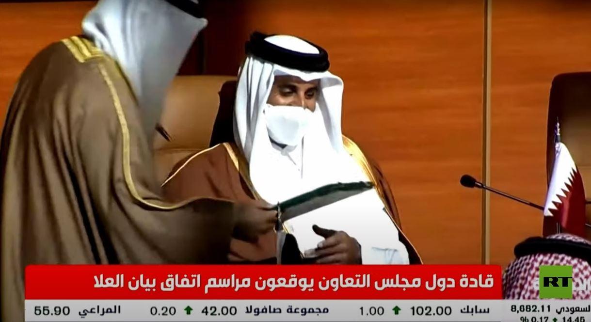 ولي عهد السعودية وأمير قطر يوقعان البيان الختامي لقمة العلا