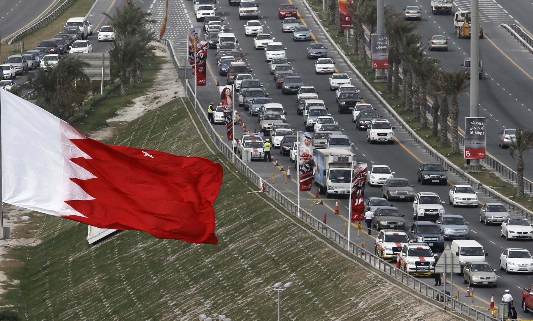 البحرين.. انكماش الاقتصاد 6.9% على أساس سنوي في الربع الثالث من 2020
