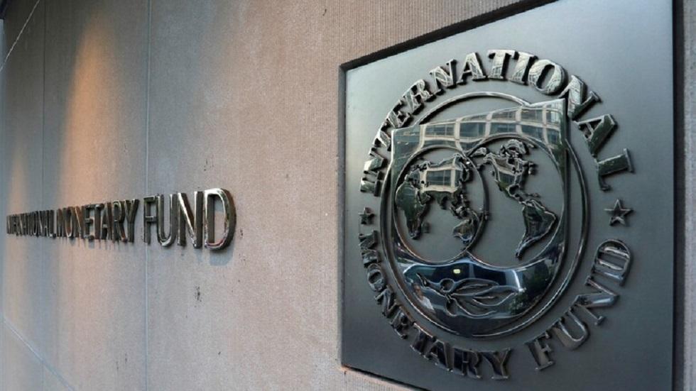 شعار صندوق النقد الدولي - أرشيف