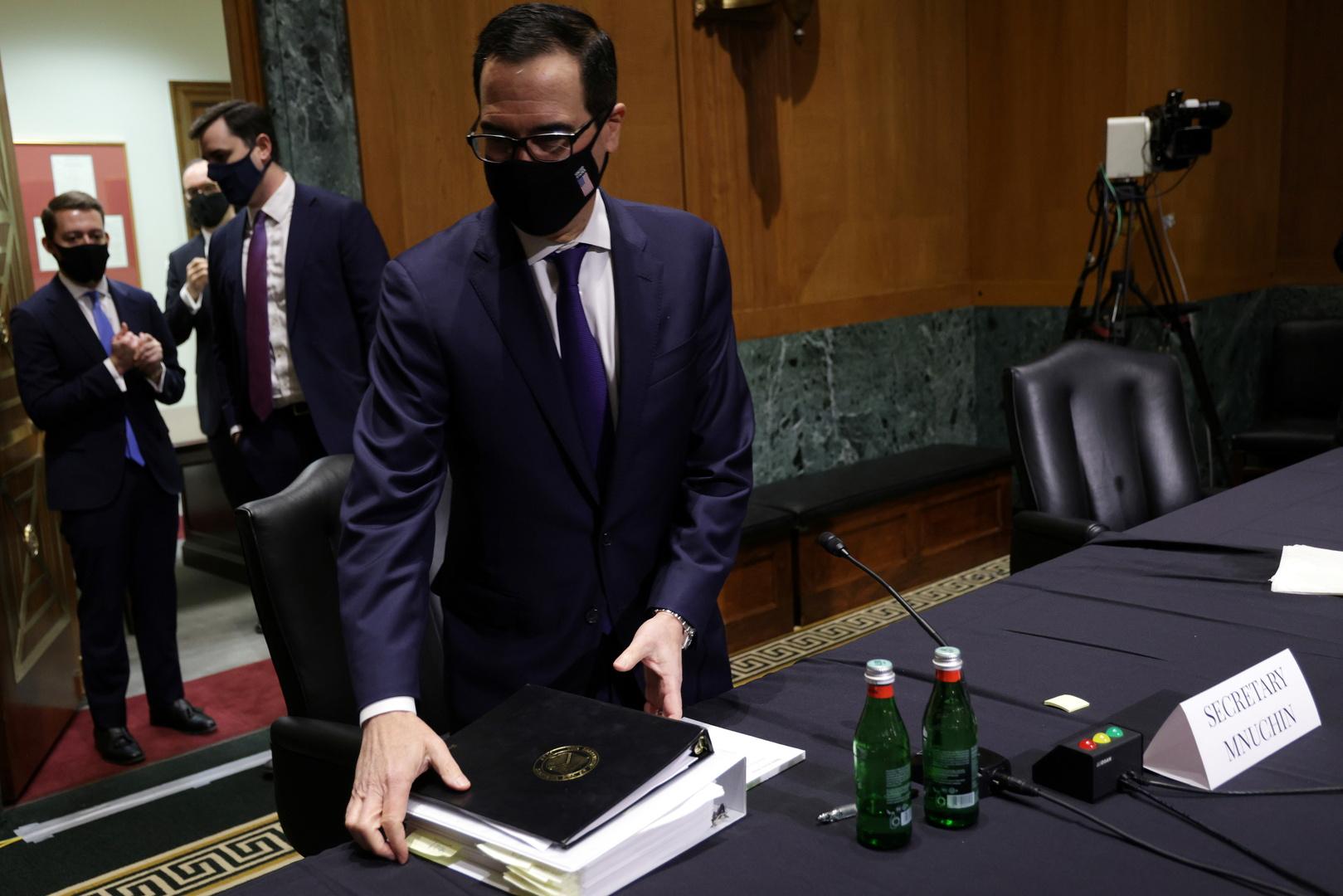 الخزانة الأمريكية تبلغ رئيس بورصة نيويورك معارضتها تداول أسهم شركات صينية
