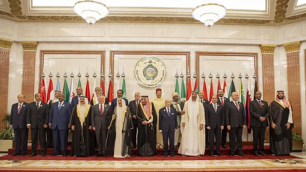 صورة أرشيفية للقمة العربية الطارئة في 30 مايو 2019