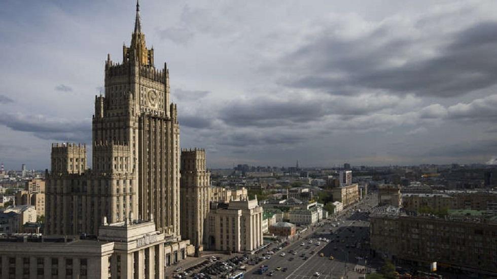 مبنى وزارة الخارجية الروسية - أرشيف