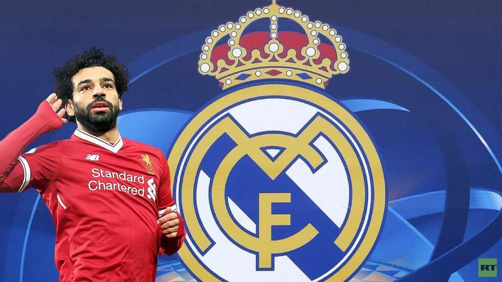 تقرير: صلاح الهدف الأول لريال مدريد في الصيف المقبل