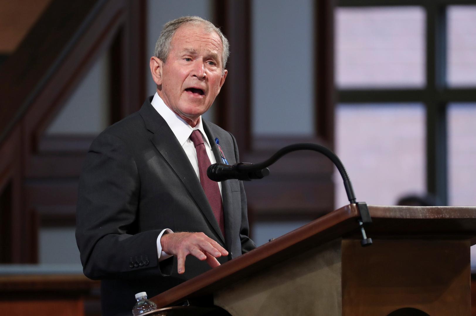 جورج بوش يدين اقتحام الكابيتول: مشهد مقزز ومفجع