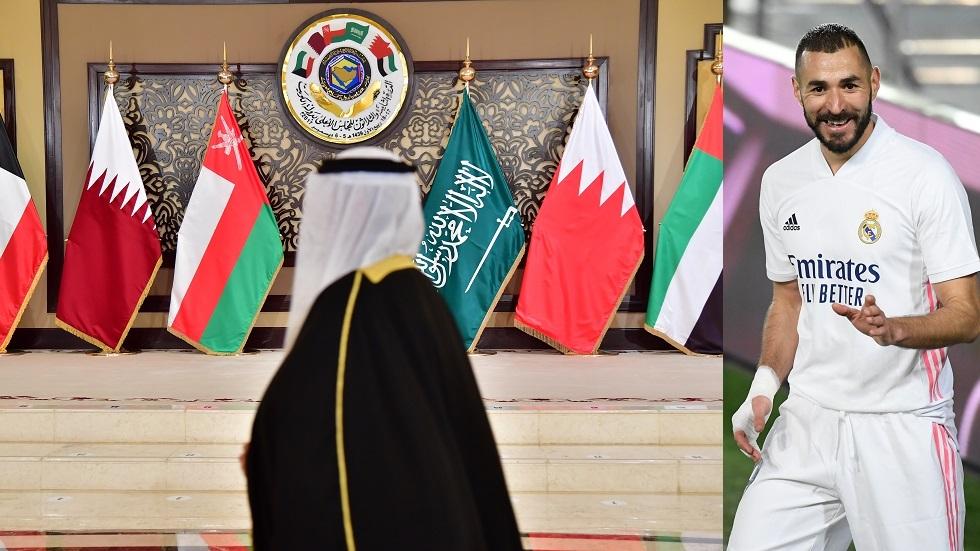 كريم بنزيما يعلق على المصالحة بين قطر والسعودية بكلمتين