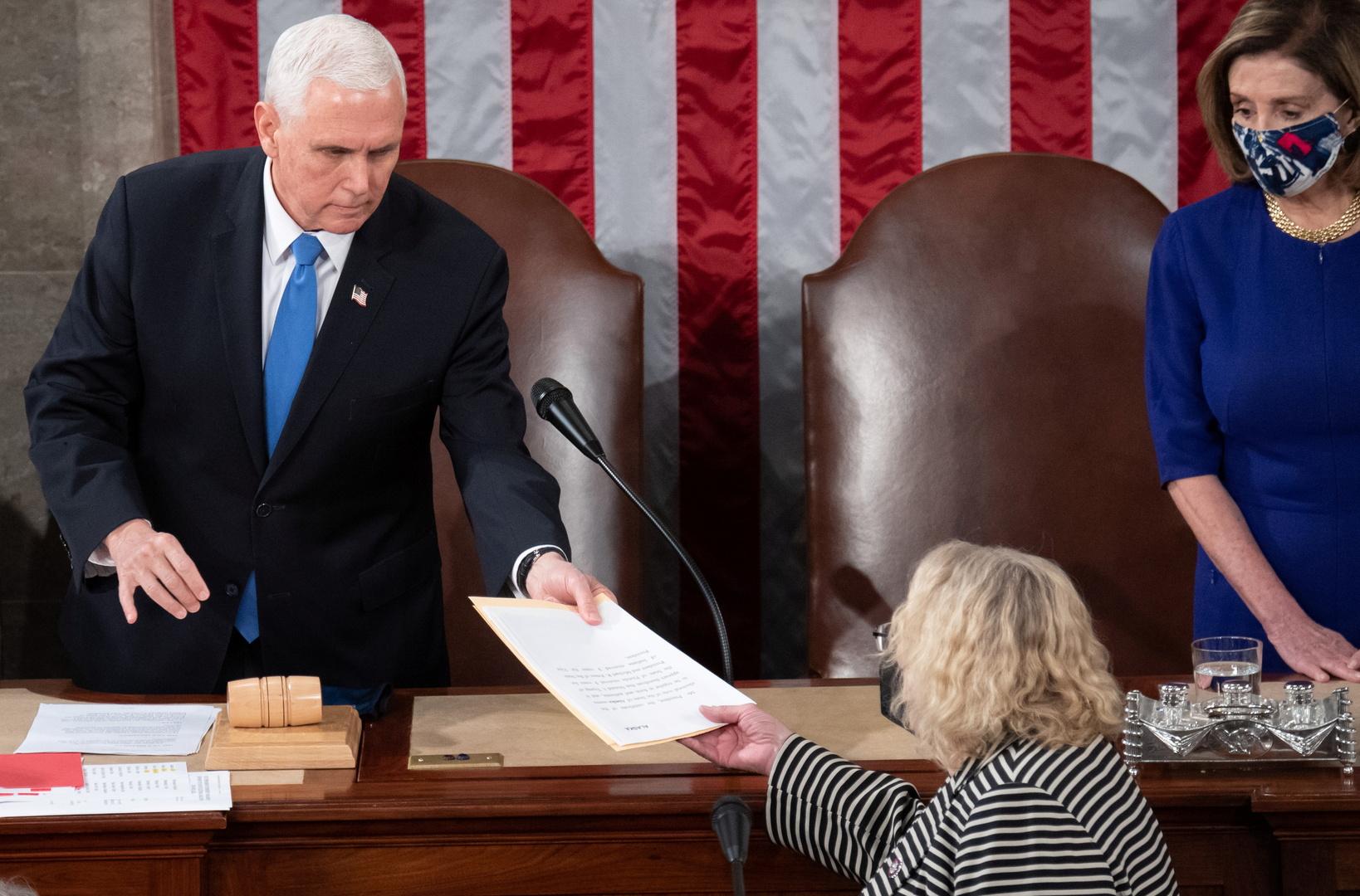 مجلس النواب الأمريكي يرفض اعتراضا ثانيا على نتائج انتخابات الرئاسة
